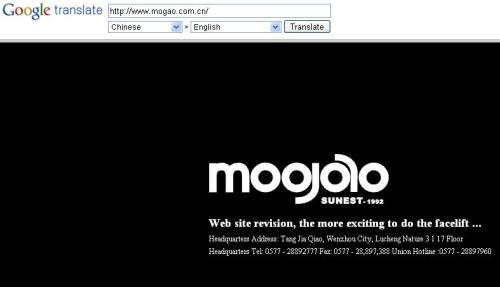 Mogao Website screenshot